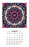 August Calendar pendant 2018 années sur le fond ornemental indien mandala Photo libre de droits