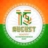 15 August greeting card design for Indian Independence Day. Text made of interlaced ribbons with Indian flag`s stripes. Vector illustration Royalty Free Stock Image