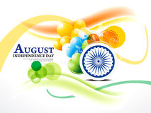 15 August Indian Independence Day Background ilustración del vector