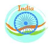 15 August Indian Independence Day Greeting Poster. India poster 15 August Indian Independence Day greeting vector poster in graphic design with colorful national Stock Photos