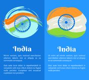 15 August Indian Independence Day Greeting Poster. India posters with place for text, 15 August Indian Independence Day greeting vector poster in graphic design stock illustration