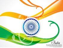 august indiskt vågabstrakt begrepp för självständighetsdagen 15 royaltyfri illustrationer