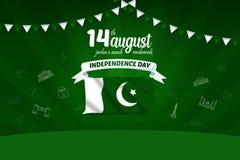 14 August Mubarak Pakistan Independence Day Vector Background Illustration stock illustration