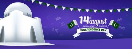 14 August Mubarak Pakistan Independence Day Vector Background Illustration royalty free illustration