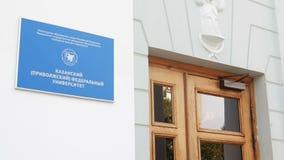 1 august 2016, Russia, Kazan - view of Kazan Federal University. Close up stock footage