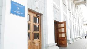 1 august 2016, Russia, Kazan - view of Kazan Federal University. Panoramic shot stock video