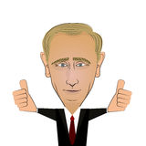 August 10, 2016: Russian President Vladimir Putin Stock Images