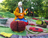 On August 20th at `Spevuche pole` in Kiev opened a traditional 56 flower exhibition timed to the Independence Day Stock Photography