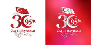 30 august Zafer Bayrami Royaltyfri Bild