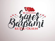 30 august Zafer Bayrami Royaltyfria Foton