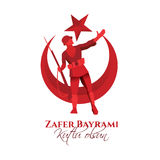 30 august Zafer Bayrami Royaltyfria Bilder