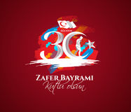 30 august Zafer Bayrami Arkivfoto