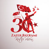 30 august zafer bayrami. Vector illustration 30 august zafer bayrami Victory Day Turkey. Translation: August 30 celebration of victory and the National Day in Royalty Free Stock Photos