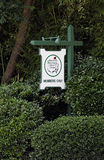 Augusta National Golf Club Arkivbilder