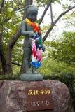 19 augusti 2016 - Nagasaki nationell fred Memorial Hall för Atoen Arkivbilder