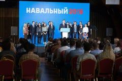 29 Augusti 2017, RYSSLAND, MOSKVA: Ledare av den ryska oppositionen Alexei Navalny Royaltyfria Foton