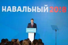 29 Augusti 2017, RYSSLAND, MOSKVA: Ledare av den ryska oppositionen Alexei Navalny Arkivfoton