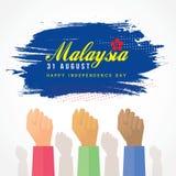 31 Augustus - de Onafhankelijkheidsdag van Maleisië royalty-vrije illustratie