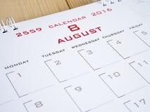 2016 Augustus op kalenderpagina 1 Stock Foto