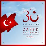 30 Augustus, Victory Day Turkey-vieringskaart Stock Illustratie