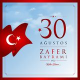 30 Augustus, Victory Day Turkey-vieringskaart Royalty-vrije Illustratie