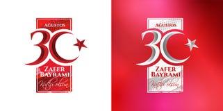 30 augustus Zafer Bayrami Royalty-vrije Stock Afbeelding