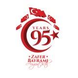 30 augustus Zafer Bayrami Stock Afbeelding