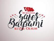 30 augustus Zafer Bayrami Royalty-vrije Stock Foto's