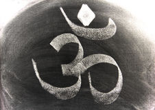 Aum Mantra Royalty Free Stock Photo