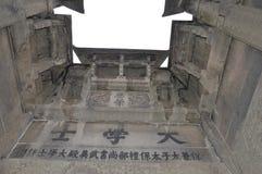 Aumentação de pedra da porta Imagem de Stock