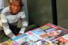 Aung San Suu Kyi Fotografia de Stock