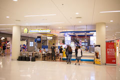 Auntie Anne`s shop. America Food Product Stock Photo