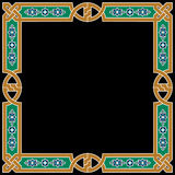 Aup Arabic Frame Stock Image
