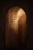 Aura, Alhambra, Granada, Spanje Royalty-vrije Stock Foto
