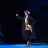 """Aura di un'opera dieroe-Pechino che """"Taking il  del € di Tiger Montain By Strategyâ Immagini Stock"""
