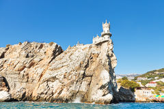 Aurora cliff with Swallow Nest castle, Crimea Stock Images