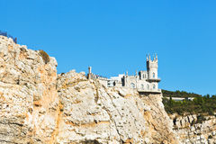 Aurora cliff with Swallow's Nest castle, Crimea Royalty Free Stock Photos