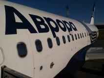 a Aurora da linha aérea Imagens de Stock