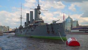 Aurora do cruzador St Petersburg Fotos de Stock Royalty Free