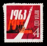 Aurora e foguetes do cruzador, cerca de 1963 Imagens de Stock Royalty Free