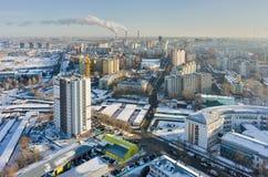 Aurora residential district. Tyumen. Russia Stock Photo