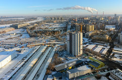 Aurora residential district. Tyumen. Russia Royalty Free Stock Image