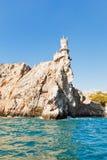 Aurora rock with Swallow Nest castle, Crimea Royalty Free Stock Photos