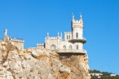 Aurora rock with Swallow's Nest castle, Crimea Stock Photography