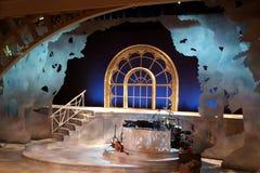Aurora Theatre Royaltyfria Bilder