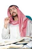 Ausbildungskonzept mit Araber Lizenzfreie Stockbilder