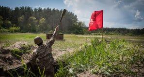 Ausbildungsstätte von bewaffneten Kräften von Ukraine Lizenzfreie Stockfotos