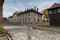 Auschwitz博物馆 库存图片