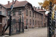 Auschwitz博物馆 库存照片