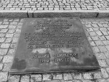 Auschwitz集中营 免版税库存图片